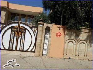 "The homes of Christians in Mosul, Iraq marked by violent extremists with the letter N, for the term ""Nasrani,"" from Jesus the Nazarene - Followers of Jesus. Christians were forced to leave the their homes under threat of death."